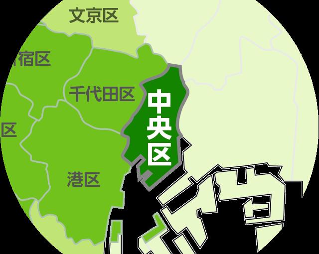 東京都中央区 地図 クリーニング